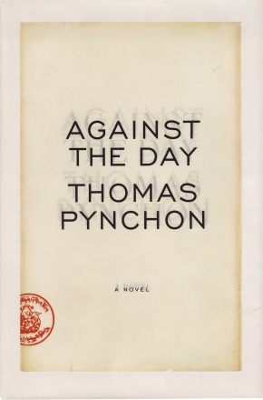 PYNCHON World